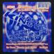 Kerri Chandler - King Street Chapter II (Unreleased Mixes)