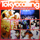 V.A. (AK, Towa Tei) - Tokyocalling (Deeper Shade of Lovely)