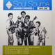 The Jackson 5 - Soul Source Jackson 5 Remixes 2 (Vinyl One)