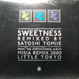 Misia - Sweetness (Remixed by Satoshi Tomiie)